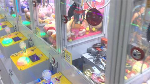 提案娃娃機限制 議員陳儀君遭恐嚇 業者到案