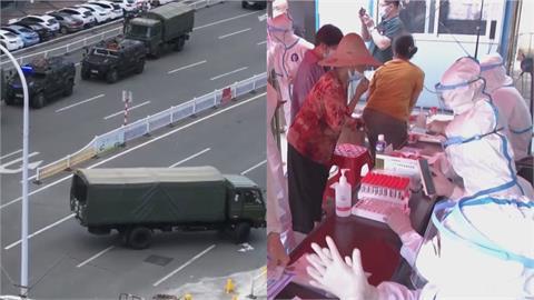 中國本土疫情再擴大!莆田市半封城 驚見軍隊、中央督導進駐福建