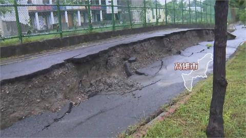 盧碧過境災害頻傳 馬路下陷及腰嚇壞民眾