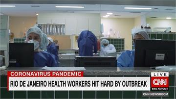 病例「人工歸零」攏是假!巴西武肺疫情攀上高峰