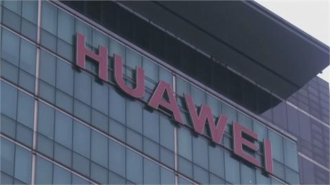快新聞/拜登政府點名中國5企業 對美國構成國安威脅