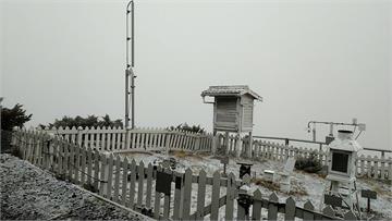 快新聞/玉山下雪了!  08:20迎入冬初雪 累計0.5公分