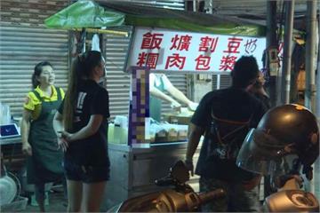 夜貓子專屬「幽靈飯糰」 凌晨3點開賣還是超熱門