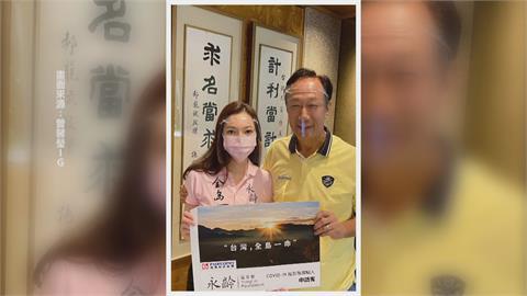 郭董要買BNT 上海復星:台灣採購須透過我們