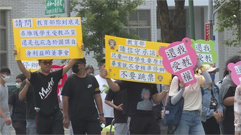 稻江申請停辦 百名學生抗議盼原校畢業