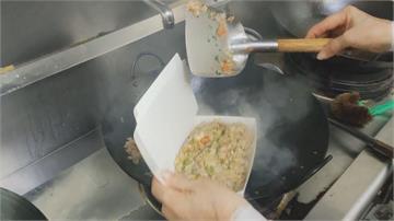 最「蝦」炒飯! 外送點餐蝦仁炒飯 送來生蝦仁+白飯