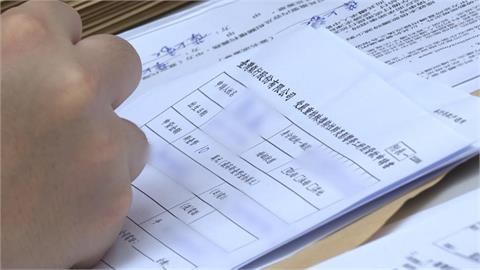 申請「紓困貸款」會影響辦房貸?金融業務曝4關鍵:銀行真的不愛!