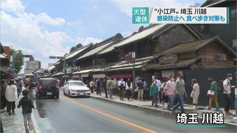 日本累計破60萬人確診 官方籲黃金週連假減少外出