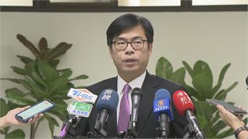 快新聞/高雄市議會定期會10/5登場 陳其邁首度備詢