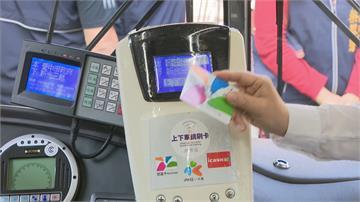 台中市公車10km免費明年起「市民優先」配合捷運綠線將通車部分公車路線調整