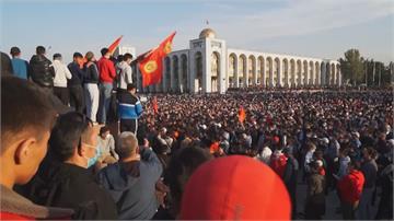 吉爾吉斯大選後爆示威 闖政府大樓還劫走前總統