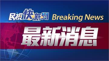 快新聞/駁媒體「邦誼生變」說 外交部:巴拉圭與台灣邦誼穩固友好