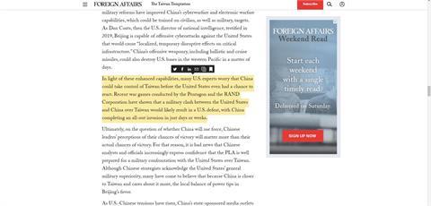 外交雜誌:美恐輸給中 拜登擴大禁止投資中國軍工企業