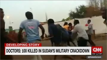 蘇丹軍政府血腥鎮壓 釀108死500傷