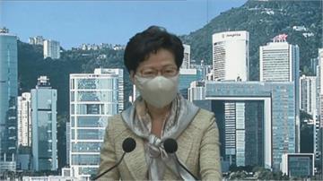 快新聞/林鄭月娥:只要疫苗核准在香港使用「我和團隊會第一時間接種」