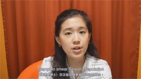 她來自台灣! 嗆譚德塞爆紅 林薇獲英國黛安娜人道獎