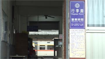 台鐵機車託運恐走入歷史  今日起停辦6個月