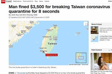 快新聞/台灣防疫再登CNN! 移工隔離檢疫離房8秒遭罰10萬 外媒爭相報導