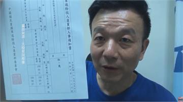 遭黃復興黨部開除  于北辰直播高喊國民黨「完蛋了」