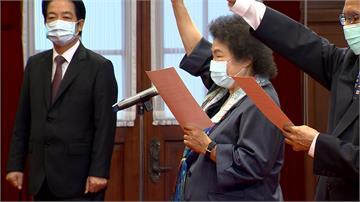 緊張!聽到喊「就位」想舉手 陳菊監察院長宣誓險凸槌