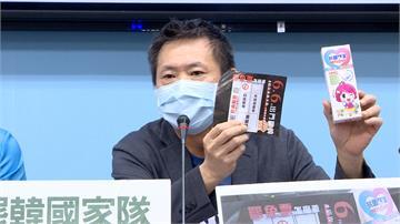藍公布錄音檔 指控罷韓團體涉賄選