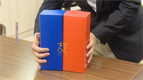 日本311大地震10週年 台酒推限量友情紀念酒