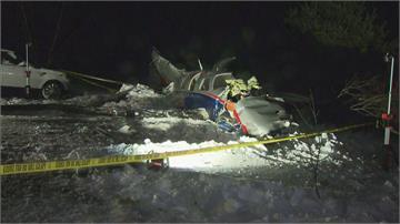 2021美國首場暴風雪 客機失控墜毀新澤西州阿靈頓山積雪達90公分