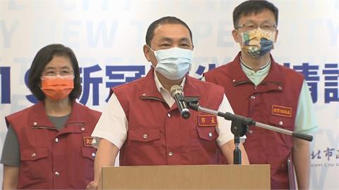 快新聞/板橋社區785人PCR採檢出爐 侯友宜:B棟一名裝修工人非住戶陽性