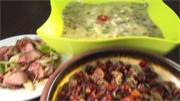 濃汁酸湯魚、歌樂山辣子雞 「正宗四川味」帶回台灣