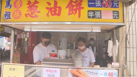 三級警戒孩子失去打工機會 台南家扶中心籲民眾助弱勢