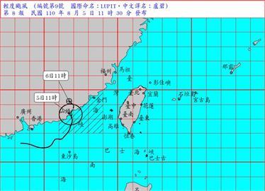 快新聞/輕颱盧碧將登陸中國強度減弱 氣象局估最快下午解除海警