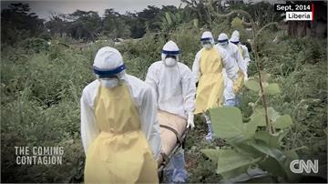 全球/比武漢肺炎更可怕?非洲剛果爆「神秘X病毒」