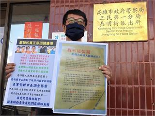 快新聞/罷韓倒數12天仍收黑函 尹立警局報案籲讓市民免於汙衊和恐懼
