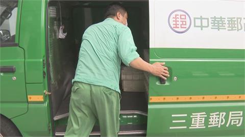跟進民間物流業?包裹大爆量吃不消 中華郵政證實:將評估調漲運費