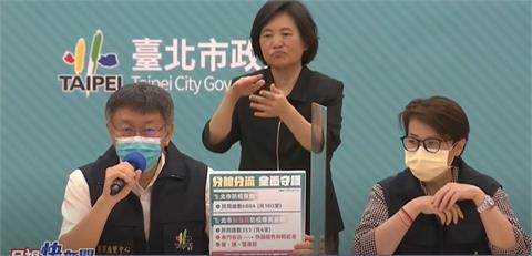 快新聞/柯文哲宣布管制台北市疫苗 要中央快點發放別再拖了