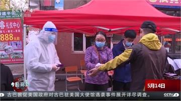 快新聞/中國武漢肺炎再添4例本土確診 全都來自吉林省