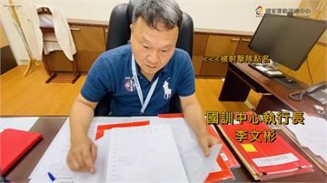 國訓中心能量傳遞活動最終章!執行長李文彬致敬醫護