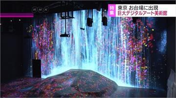 全球十大必看藝術展! 古畫、稻田、瀑布通通搬進室內