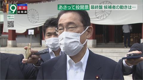 準日本首相岸田文雄 27年前與李登輝合影