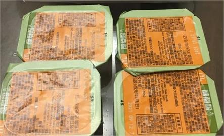 糖醋醬上「神秘數字」藏玄機?網友實測:編號不同味道真的有差別