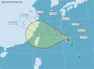快新聞/最新路徑曝!「烟花」颱風週五最接近台灣 北台灣明起轉有雨