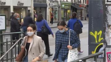 武肺疫情嚴峻!巴黎強制上街必須戴口罩