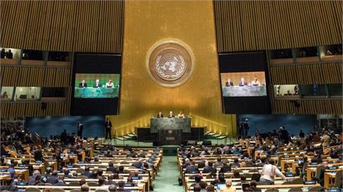 中國管很寬!美高中申請參加UN活動 官網提到「台灣」2字遭要求修改