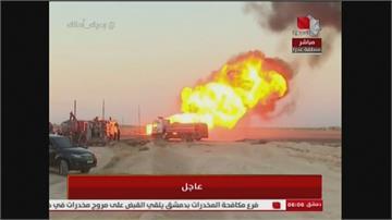 首都天然氣管線爆炸「大停電」 敘利亞「不排除遭恐攻」