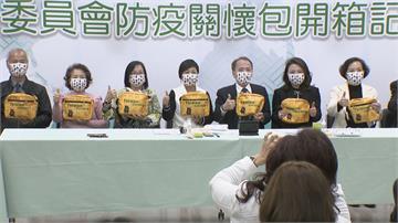 Taiwan can help!為全球僑胞服務僑委會製防疫關懷包助抗疫