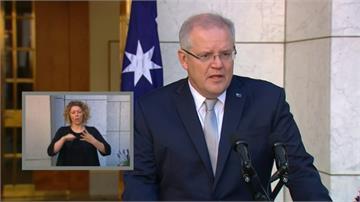 史上頭一遭!澳洲對全球旅遊警示升至最高級