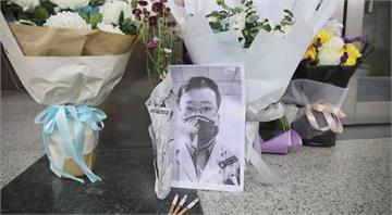 李文亮病逝一週年 民眾悼念吹哨人