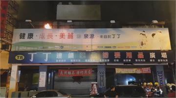 酒精助燃!台南連鎖藥局大火 消防員踩空  「眼前一片黑」