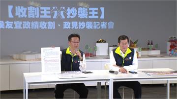 質疑侯友宜「四大政策」抄襲 蘇貞昌:團隊從未被超越