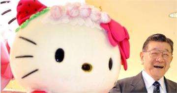 92歲Hello Kitty公司創辦人退休 31歲孫子將掌經營權